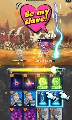 至上巫师游戏中文内购版下载图片4