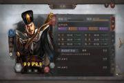 三国志战略版S2赛季武将使用攻略:S2赛季奖励卡包传承战法简评[多图]