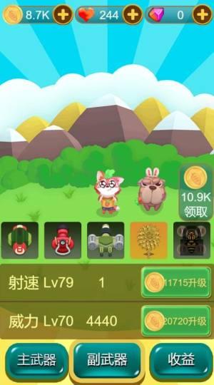 狐朋狗友app官网最新正式版图片4