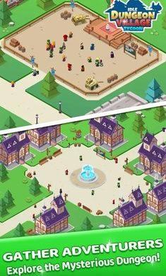 我的地牢村游戏无限金币下载图片2