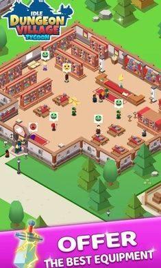 我的地牢村游戏无限金币下载图片4