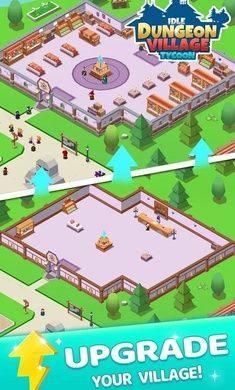 我的地牢村游戏无限金币下载图片1