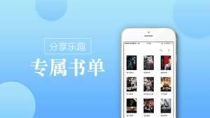 8站小说APP官方版下载图片4