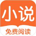 8站小说APP官方版下载 v2.3.9