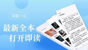 8站小说APP官方版下载图片3