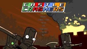 城堡破坏者手机中文版下载安装图片3