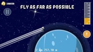 喷出银河系游戏安卓版官方下载图片1