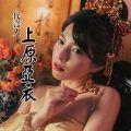 一个官人一个妻手游官网最新版下载 v3.9