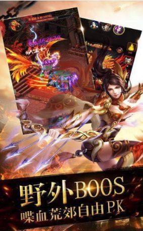 极道妖兽传奇官方版图3
