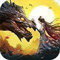 极道妖兽传奇手游官方版安卓下载 v101.0.0