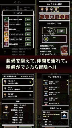 宝藏猎人life游戏中文版汉化下载图片4