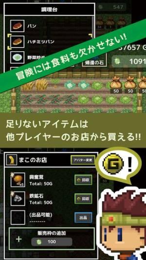 宝藏猎人life游戏中文版汉化下载图片3