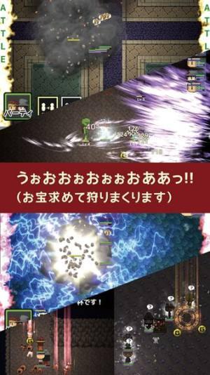 宝藏猎人life游戏中文版汉化下载图片1