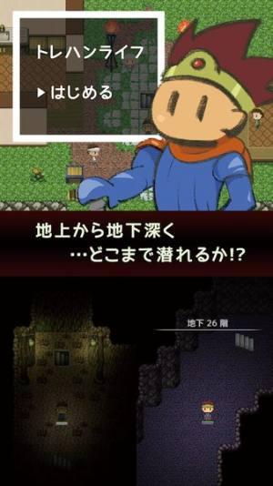 宝藏猎人life游戏中文版汉化下载图片2