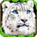 终极雪豹模拟器破解版