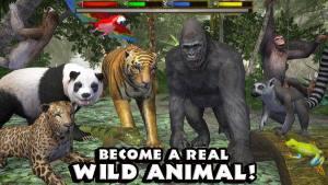 终极野生动物模拟器游戏苹果版下载图片2