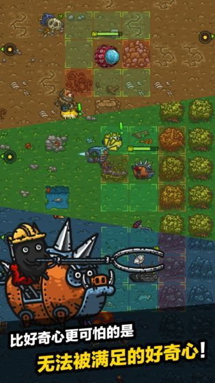 黑暗料理王2.2.0狩猎季内购破解版下载图1: