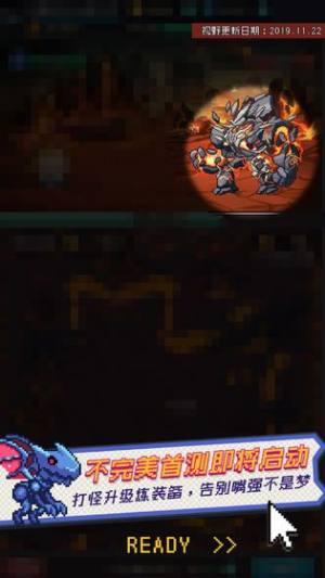 像素迷城安卓版图4