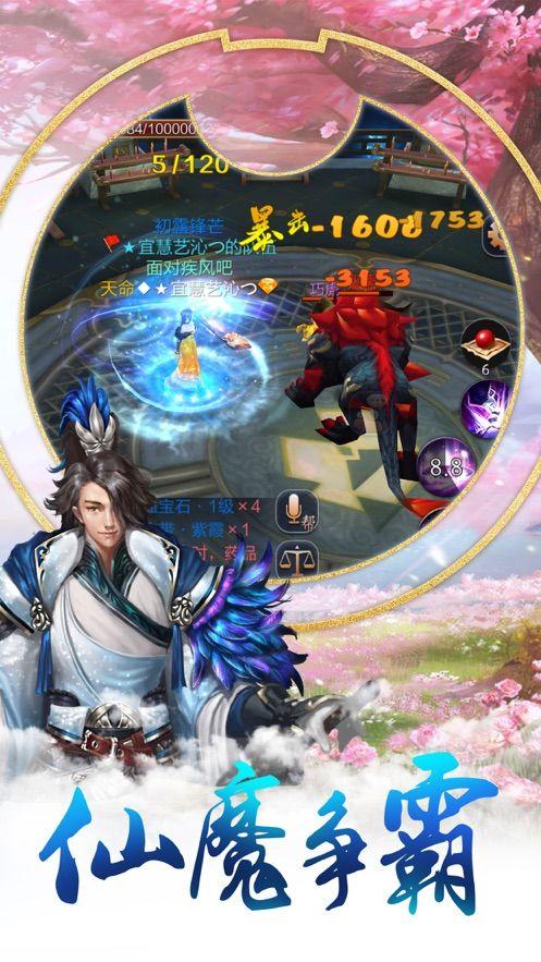 新游江湖手游最新正式版下载图3: