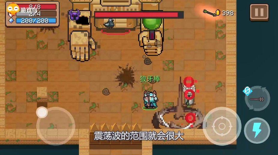 元气骑士:三榔槌组合神器,切刀无敌,乱披风锤法又来了[视频][多图]图片2
