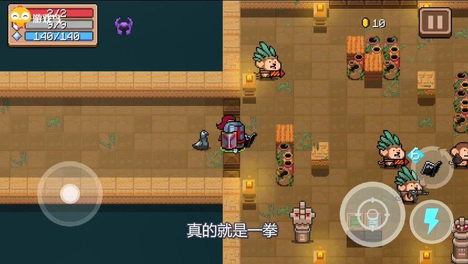 元气骑士:SW笔记全新用法,地牢定身咒,小怪直接被定死?[视频][多图]图片2