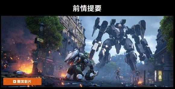 《守望先锋2》中文官网正式上线!最终确定只会有一个客户端[视频][多图]图片3