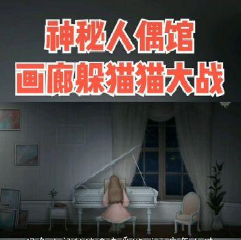 抖音甜甜的恋爱游戏手机版官方下载图片1