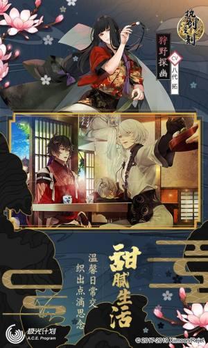执剑之刻新章节手游百日祭活动最新版下载图片3