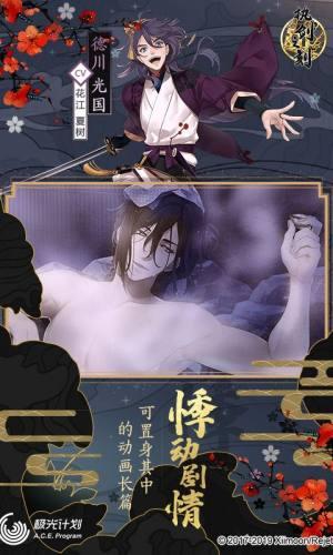 执剑之刻新章节手游百日祭活动最新版下载图片1