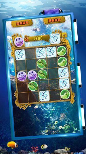 进化之旅手机游戏ios版下载图片3