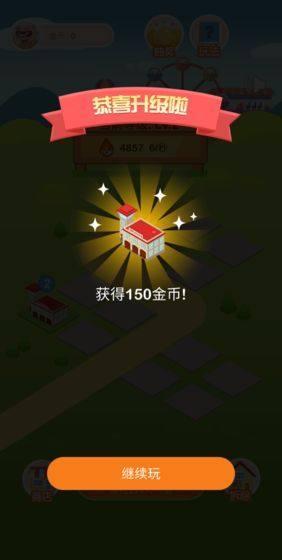 阳光金币城红包版图1