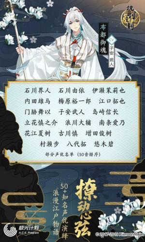 执剑之刻新章节手游百日祭活动最新版下载图片2