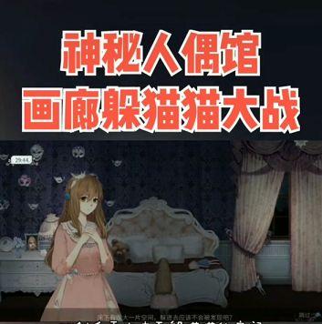 抖音甜甜的恋爱游戏手机版官方下载图片4