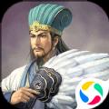 神将觉醒攻略三国手游官网版下载最新版 v1.00