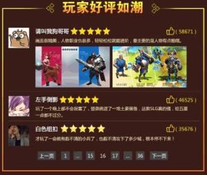 帝国之兴安卓最新版下载安装图片1