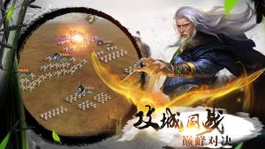 大秦帝国之兴亡手游官网正版下载图片4