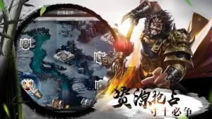 大秦帝国之兴亡手游官网正版下载图片3