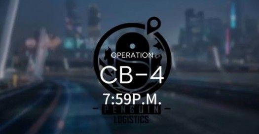 明日方舟CB-4怎么打?CB-4关卡7:59pm通关技巧一览[视频][多图]图片1