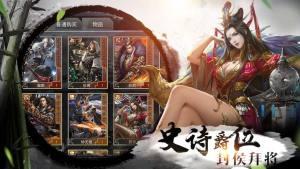 大秦帝国之兴亡手游官网正版下载图片2