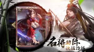大秦帝国之兴亡手游官网正版下载图片1