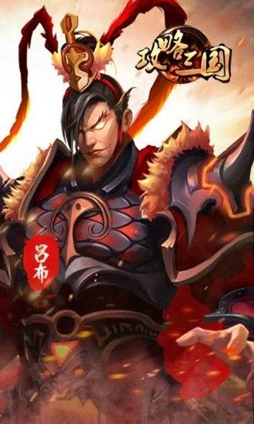 神将觉醒攻略三国手游官网版下载最新版图2: