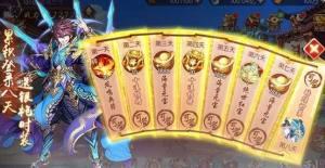 少年三国志2评测:全新的三国卡牌游戏图片2