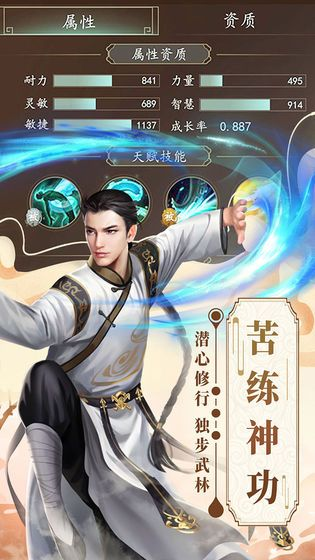 格斗英雄传奇手游最新官方下载图3: