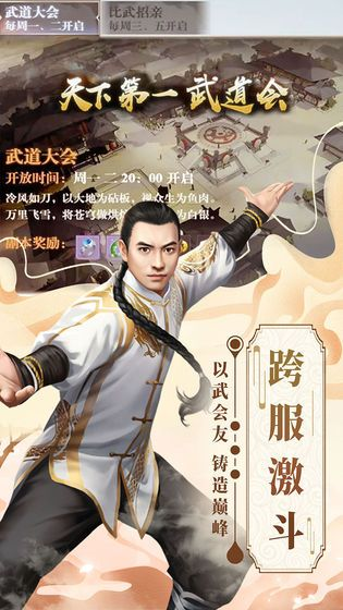 格斗英雄传奇手游最新官方下载图2: