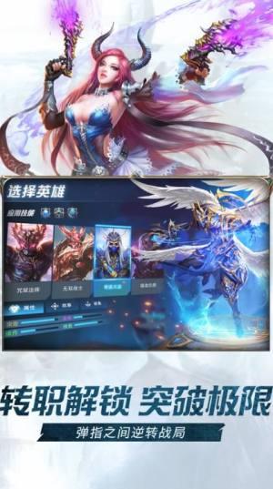 爆炎黑龙波正版手游官方网站下载图片4