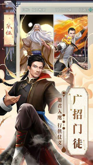 格斗英雄传奇手游最新官方下载图5: