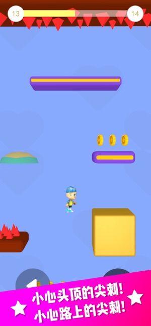 下落冲冲冲3D游戏安卓版下载安装图1: