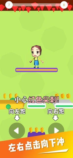下落冲冲冲3D游戏安卓版下载安装图2: