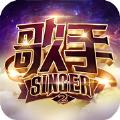 我是歌手之传奇天王正版手游官方网站下载 v1.0