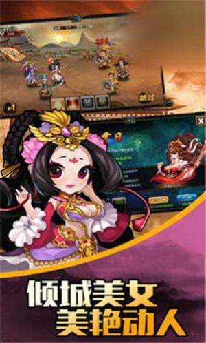 君王战甲游戏官方版安卓下载图片4